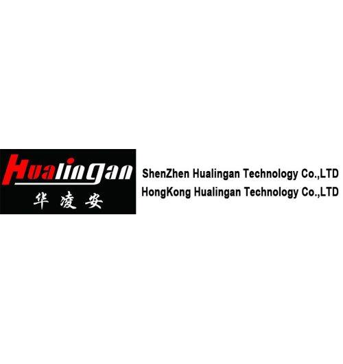 Hualingan